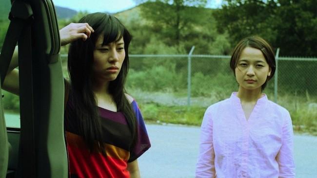It's a Beautiful Day - una immagine del film giapponese