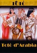 La copertina di Totò d'Arabia (dvd)