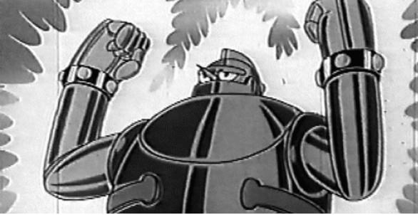 Super Robot 28: un'immagine dell'anime