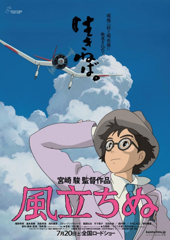 The Wind Rises: la locandina originale del film