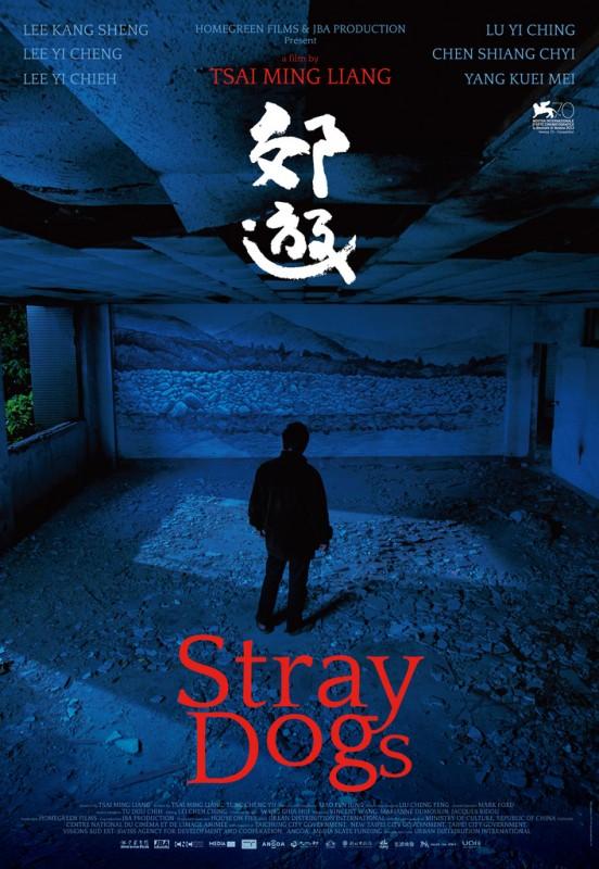 Stray Dogs: la locandina internazionale