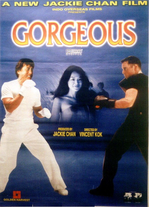 Gorgeous - In fuga per Hong Kong: la locandina del film