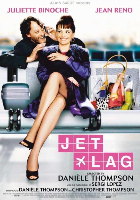 Jet Lag: la locandina del film