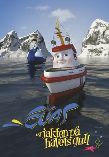 Elias e il tesoro in fondo al mare: la locandina del film