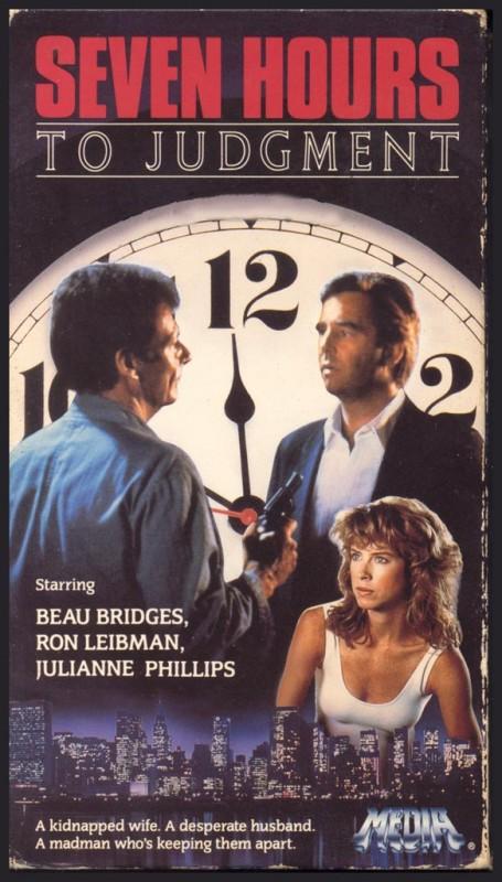 Sette ore del giudizio: la locandina del film