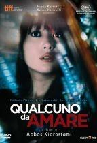 La copertina di Qualcuno da amare (2012) (dvd)
