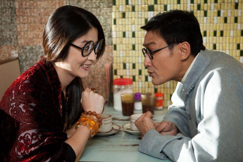 Tales From The Dark: Kelly Chen e Tony Leung Ka-Fai in una scena