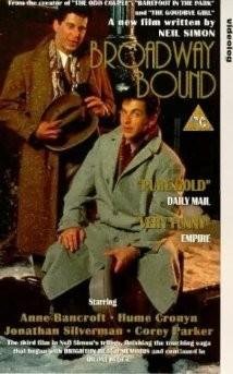 Broadway bound: la locandina del film