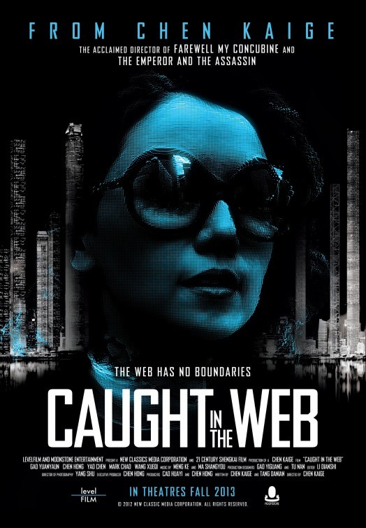 Caught in the Web: la locandina USA del film