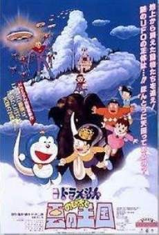 Doraemon Movie - Il regno delle nuvole: la locandina del film