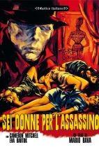 La copertina di Sei donne per l\'assassino (dvd)
