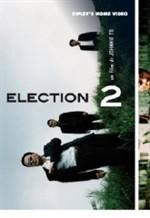 La copertina di Election 2 (dvd)