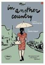La copertina di In Another Country (dvd)