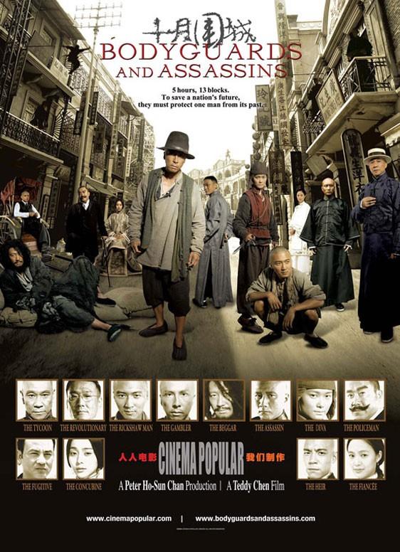 Bodyguards and Assassins: la locandina del film