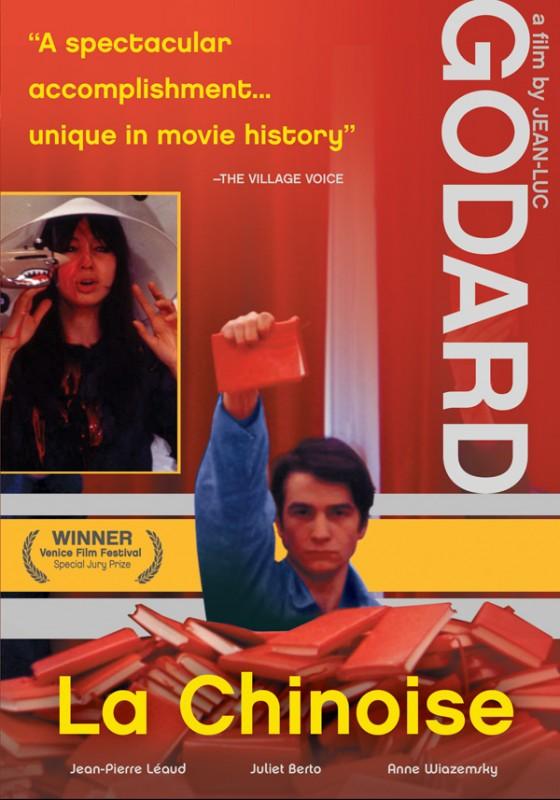 La cinese: la locandina del film