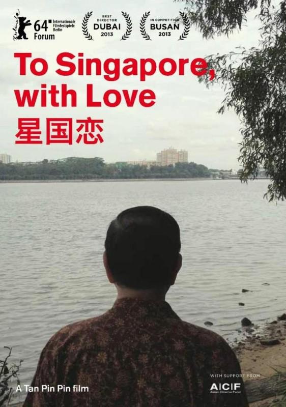 To Singapore, with Love: la locandina del film
