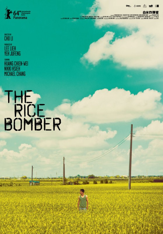 The Rice Bomber: la locandina del film