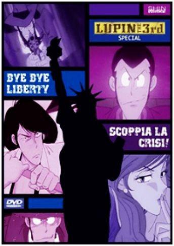 Lupin e il mago dei computers: la locandina del film