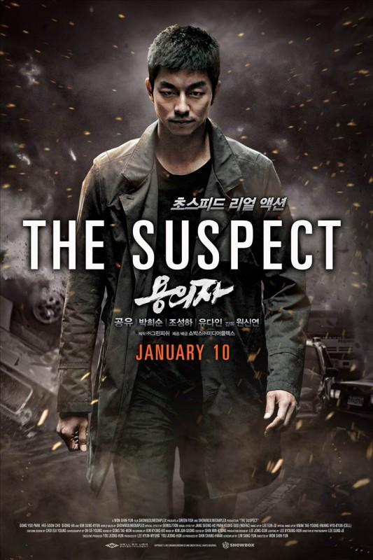 The Suspect: la locandina del film