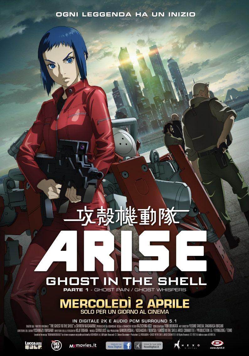 Ghost in the Shell Arise - Border 1: Ghost Pain: la locandina italiana del film