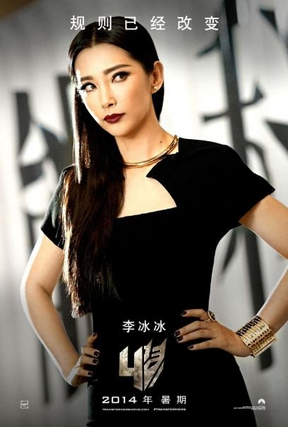 Transformers: Age of Extinction - Il character poster di Li Bingbing