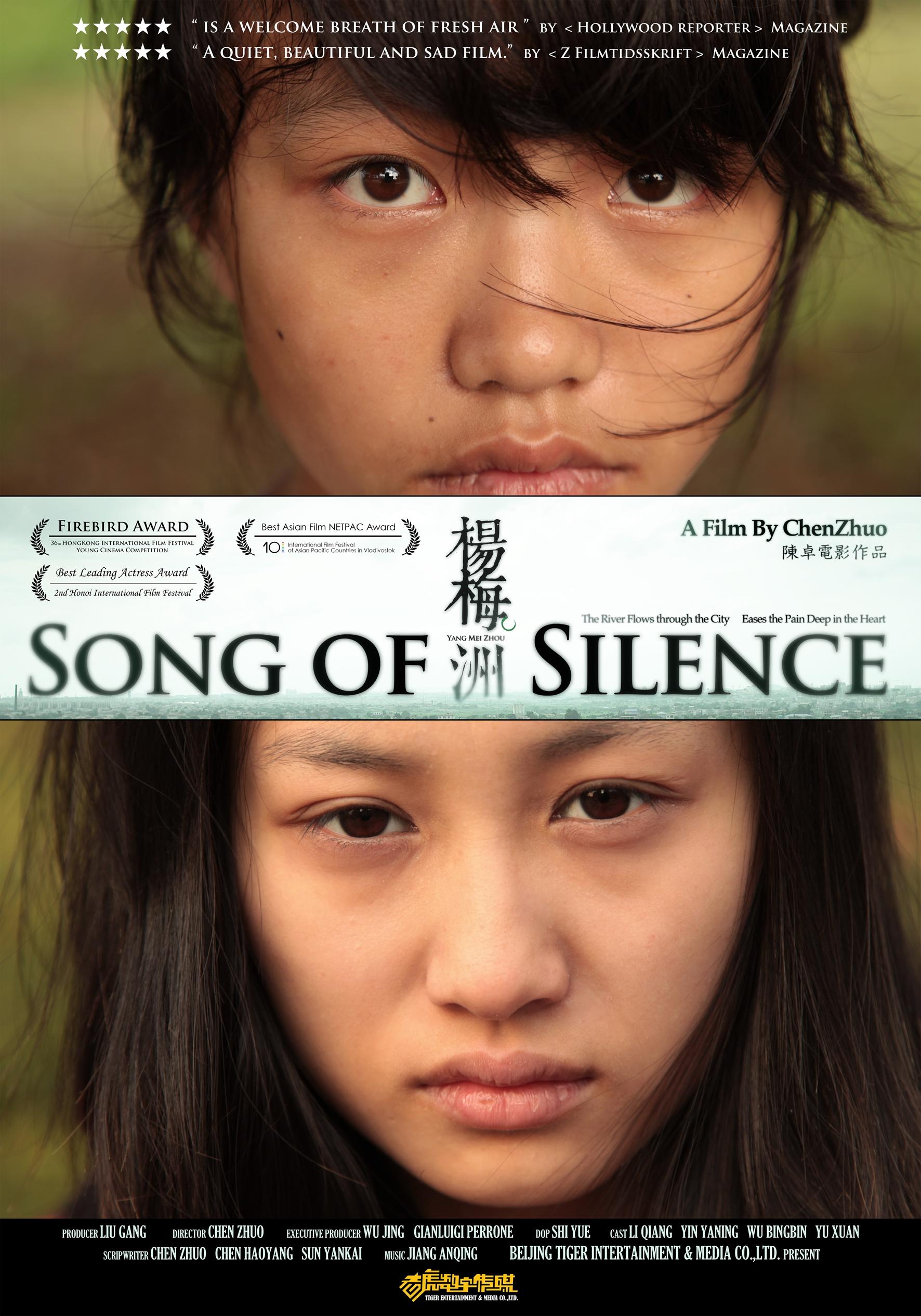 Song of Silence: la locandina internazionale
