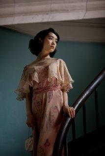 Una foto di Eriko Hatsune