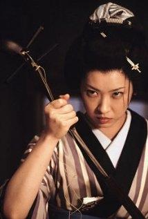 Una foto di Yûko Daike