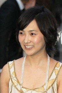 Una foto di Mitsuki Tanimura