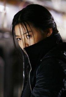 Una foto di Gianna Jun