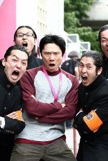 Una foto di Yuki Iwamoto