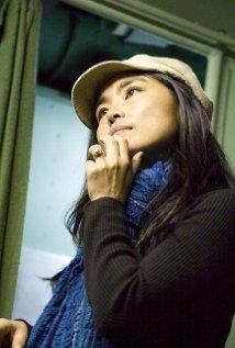 Una foto di Mako Kamitsuna