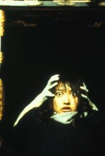 Una foto di Misa Uehara