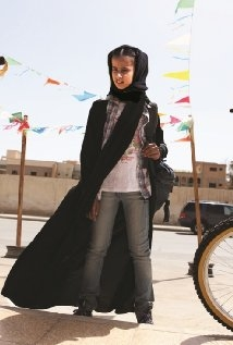 Una foto di Waad Mohammed