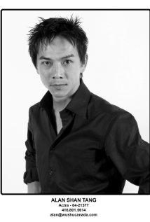 Una foto di Alan Tang