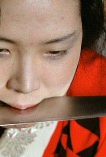 Una foto di Eiko Matsuda