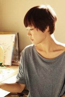 Una foto di Han Ye-ri
