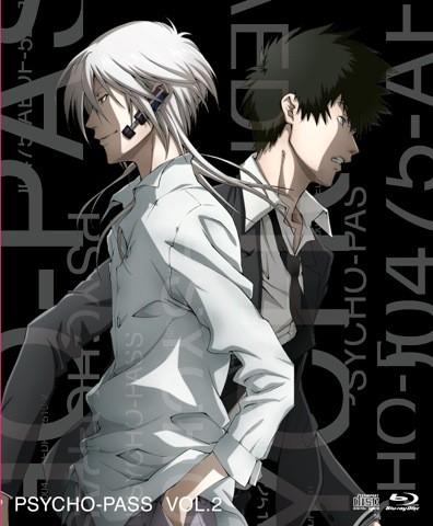 La copertina di Psycho Pass - Vol. 2 (blu-ray)
