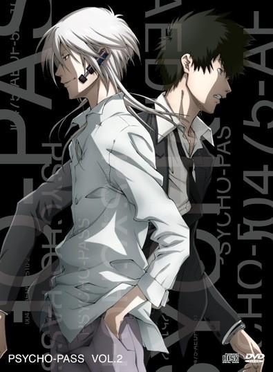 La copertina di Psycho Pass - Vol. 2 (dvd)