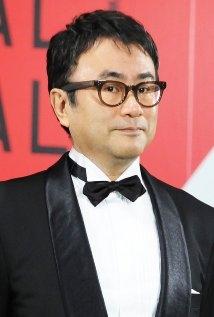 Una foto di Kôki Mitani