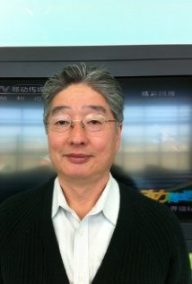 Una foto di Masa Mikage