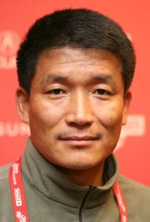 Una foto di Pemba Gyalje Sherpa