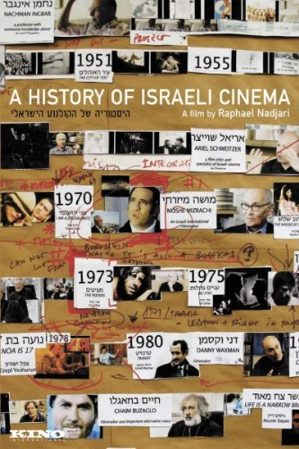 La locandina di A History of Israeli Cinema