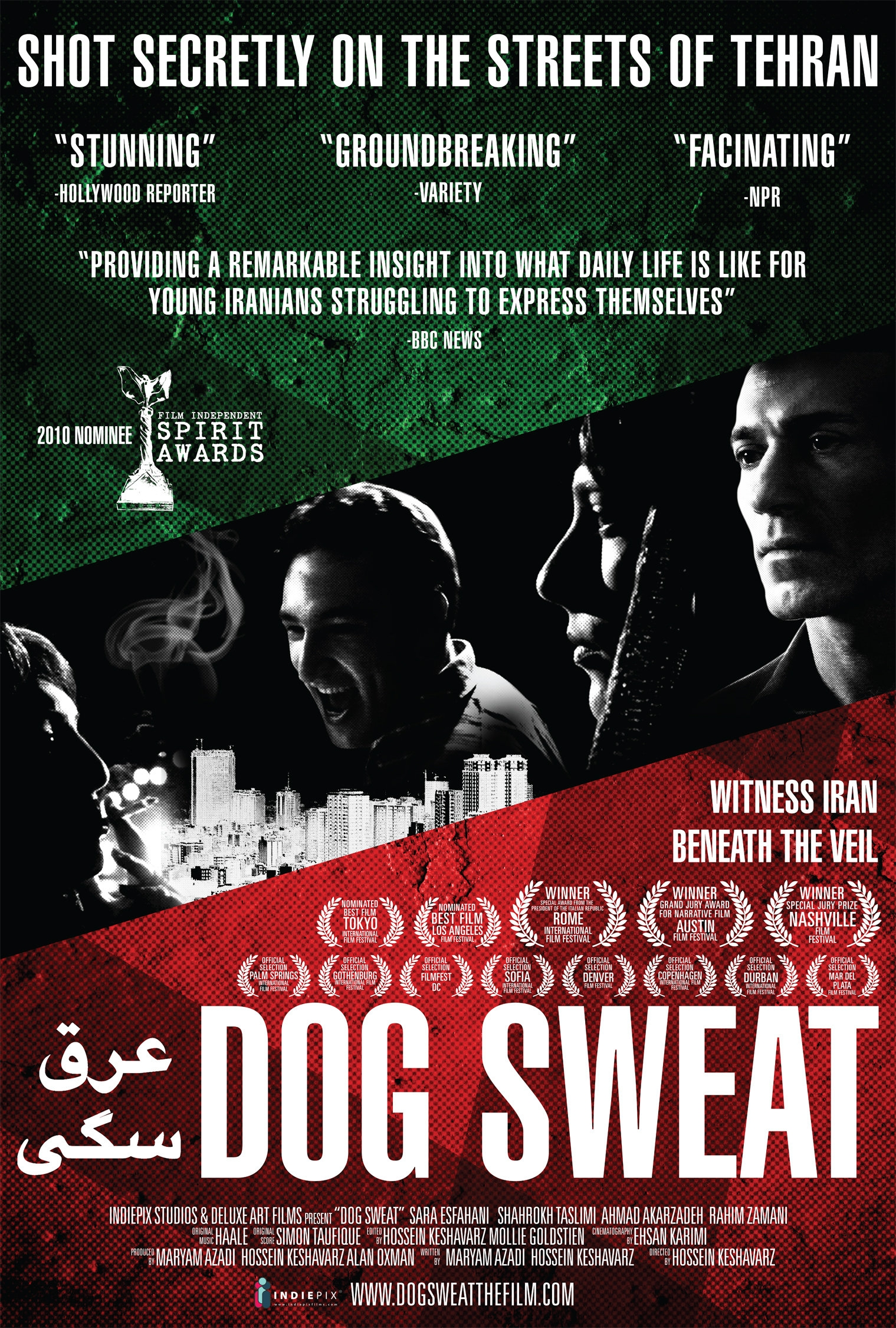 La locandina di Dog Sweat