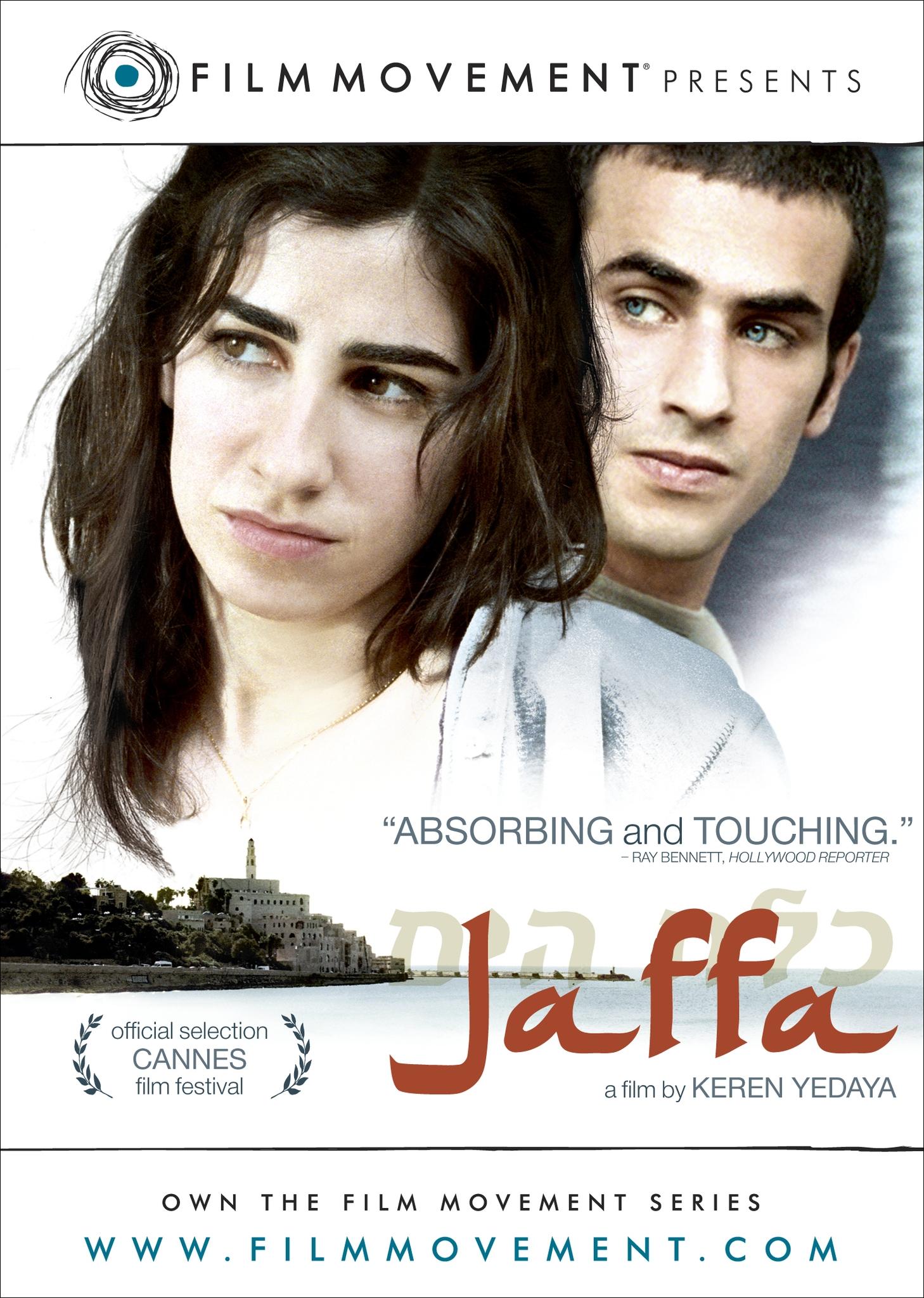 La locandina di Jaffa