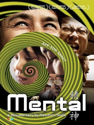 La locandina di Mental