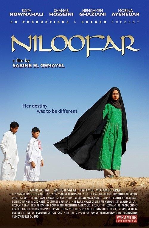 La locandina di Niloofar