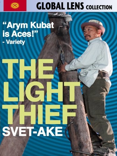 La locandina di Svet-Ake - The Light Thief
