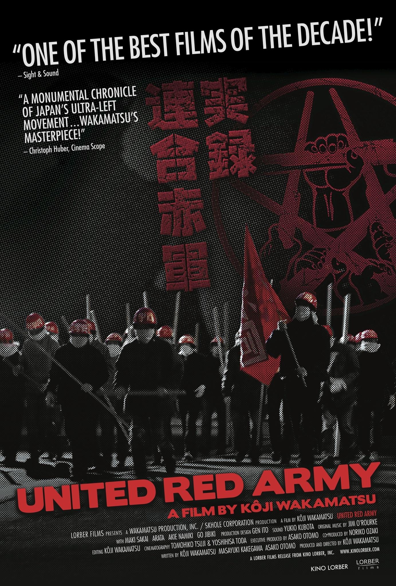 La locandina di United Red Army