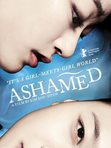 La locandina di Ashamed